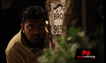 Picture 16 from the Tamil movie Onnayum Aattukuttiyum