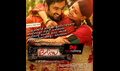 Picture 2 from the Malayalam movie Orissa