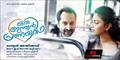 Picture 107 from the Malayalam movie Oru Indian Pranayakadha
