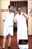 Picture 70 from the Malayalam movie Oru Indian Pranayakadha