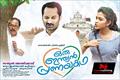 Picture 52 from the Malayalam movie Oru Indian Pranayakadha