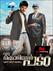 Picture 110 from the Malayalam movie Oru Korean Padam