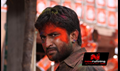 Picture 37 from the Telugu movie Paisa