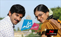 Picture 12 from the Malayalam movie Pattam Pole