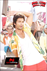 Picture 41 from the Hindi movie Phata Poster Nikla Hero