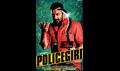 Picture 8 from the Hindi movie Policegiri