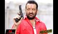 Picture 4 from the Hindi movie Policegiri