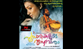 Picture 2 from the Malayalam movie Poombattakalude Thazhvaram