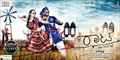 Picture 3 from the Kannada movie Raate