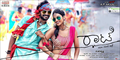 Picture 2 from the Kannada movie Raate
