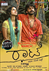Picture 1 from the Kannada movie Raate