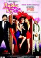 Picture 1 from the Hindi movie Rabba Main Kya Karoon