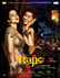 Picture 4 from the Hindi movie Rajjo