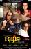Picture 2 from the Hindi movie Rajjo