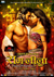 Picture 5 from the Hindi movie Ram Leela