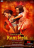 Picture 4 from the Hindi movie Ram Leela