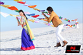 Picture 18 from the Hindi movie R... Rajkumar