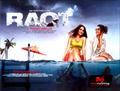 Picture 1 from the Hindi movie Raqt - Ek Rishta