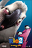 Picture 11 from the English movie Rio 2