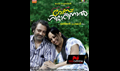 Picture 7 from the Malayalam movie Rose Guitarinaal