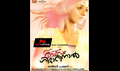Picture 5 from the Malayalam movie Rose Guitarinaal