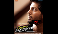 Picture 4 from the Malayalam movie Rose Guitarinaal