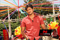 Picture 32 from the Kannada movie Rose