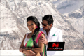 Picture 10 from the Kannada movie Rose