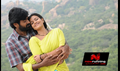 Picture 55 from the Tamil movie Rummy