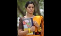 Picture 50 from the Tamil movie Rummy