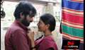 Picture 29 from the Tamil movie Rummy