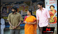 Picture 7 from the Tamil movie Rummy