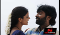 Picture 4 from the Tamil movie Rummy