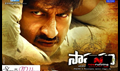 Picture 21 from the Telugu movie Sahasam