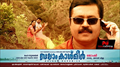 Picture 10 from the Malayalam movie Salaam Kashmir