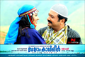 Picture 8 from the Malayalam movie Salaam Kashmir