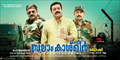 Picture 3 from the Malayalam movie Salaam Kashmir