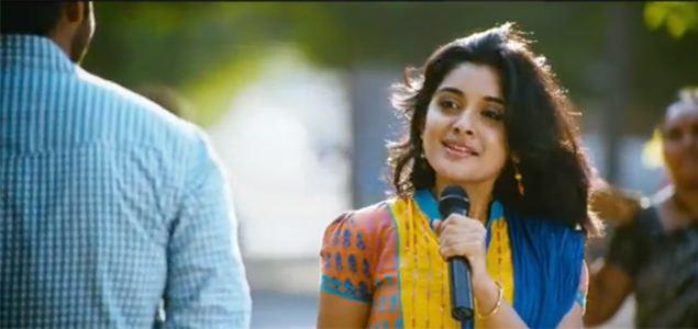 Kaathirunthaai Anbe - Song Promo