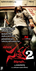 Picture 5 from the Telugu movie Satya 2