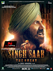 Picture 31 from the Hindi movie Singh Saab The Great