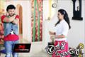 Picture 14 from the Kannada movie Sravani Subramanya