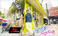 Picture 10 from the Kannada movie Sravani Subramanya