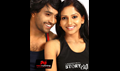 Picture 3 from the Kannada movie Story Kathe