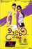 Picture 1 from the Kannada movie Sweety