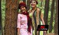 Picture 1 from the Malayalam movie Teens