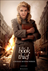 Picture 1 from the English movie The Book Thief