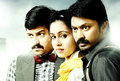 Picture 16 from the Tamil movie Vizhithiru