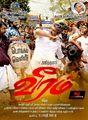 Picture 56 from the Tamil movie Veeram