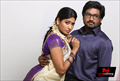 Picture 5 from the Tamil movie Vennila Veedu
