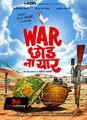 Picture 4 from the Hindi movie War Chod Na Yaar